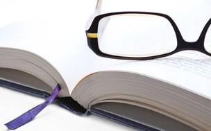 Pengertian-Membaca-Memindai-Buku-Telepon-atau-Ensiklopedia