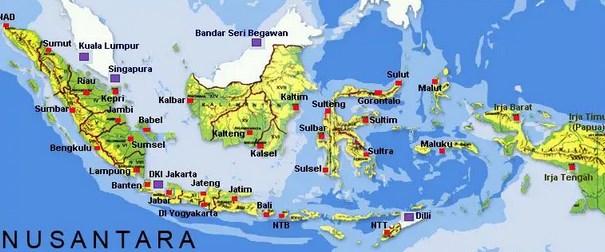 Pengertian-Wawasan-Nusantara,-Konsep,-Asas-&-Unsur
